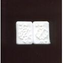 Fève plastique à l'unité Cartes à jouer n°1 / 0.8p51b5