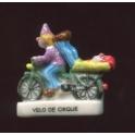 Fève à l'unité Les vélos de cirque I n°5 / 0.8p9e16