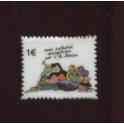 Fève à l'unité BD timbres n°2 / 0.8p29d8