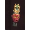 Fève à l'unité African Tribal Mask n°1 / 1.2p5f13
