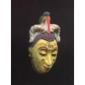 Fève à l'unité African Tribal Mask n°3 / 1.2p5b14