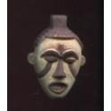 Fève à l'unité African Tribal Mask n°9 / 1.2p5b15