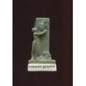 Single feve from Statues de Seine Saint Denis n°3 / 1.2p23d6