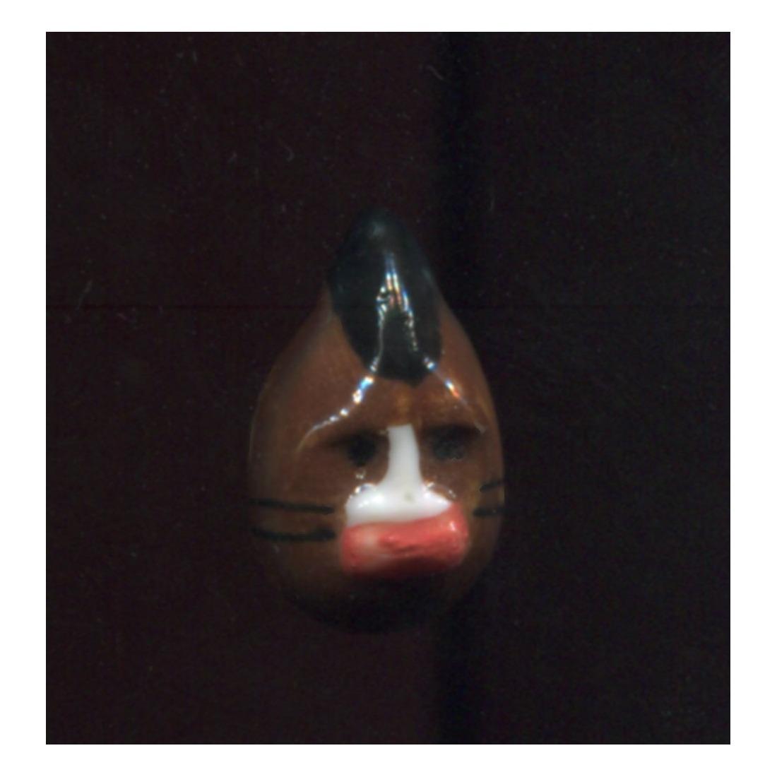 meilleure qualité pour grandes variétés profiter de la livraison gratuite Fève à l'unité Les masques africains Hors-série n°2 / 3.0p1b1