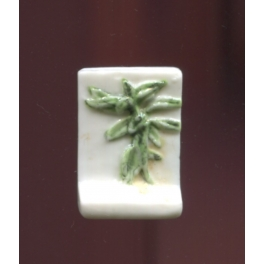 Single feve from Les herbes aromatiques II n°1 / 0.3p4e1