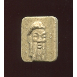 Single feve from La Chine n°1 / 0.5p5e12