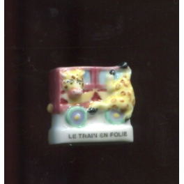 Fève à l'unité Trains en folie I n°1 / 0.5p14d15